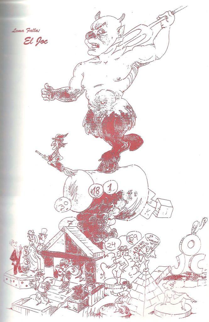 Esbòs Falla Gran Any: 1994. Artista Faller: Victor Lopez Borras - Lema: El joc
