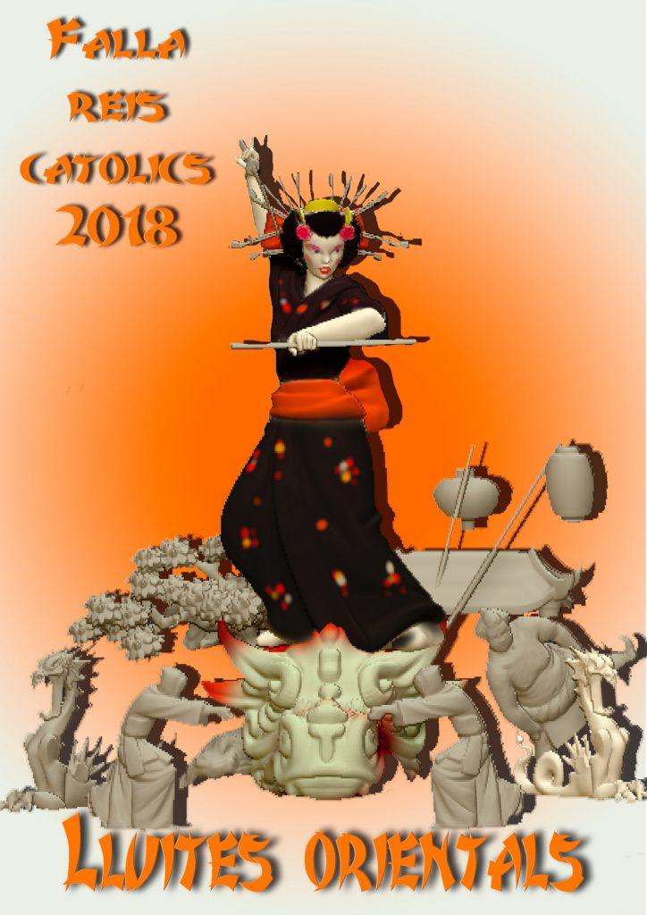 Esbòs Falla Gran Any: 2018. Artista Faller: EMC2 Falles - Lema: Lluites orientals
